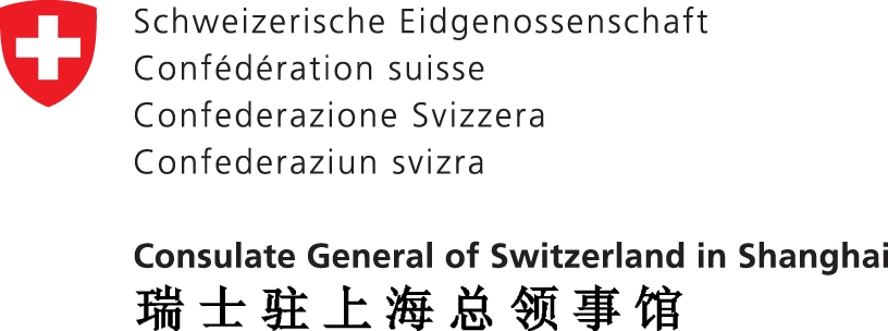 Counsulate general of switzerland in shanghai