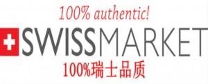swissmarket100-300x122