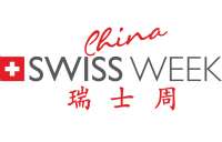 Swissweek China Logo