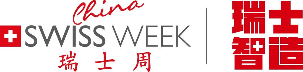 SWISSWEEK_logo